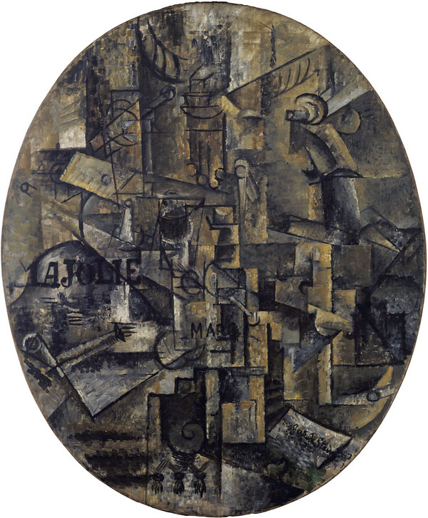 Картина Пабло Пикассо. Стол Архитектора. 1912