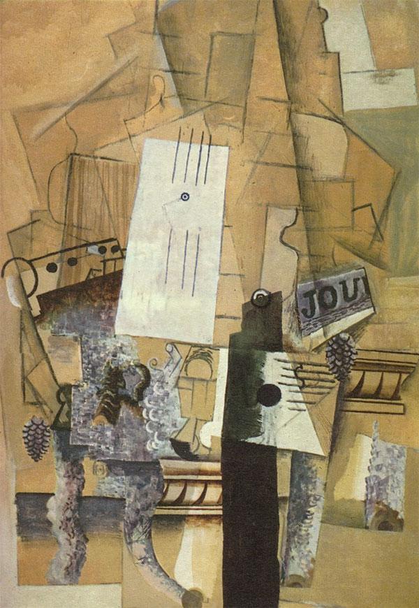 Картина Пабло Пикассо. Пьедестал. 1914