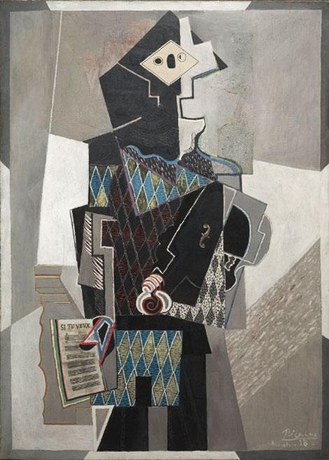 Картина Пабло Пикассо. Арлекин со скрипкой. 1918