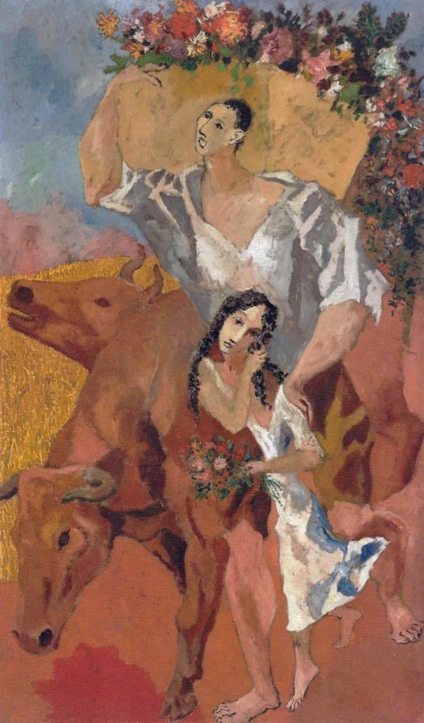 Картина Пабло Пикассо. Композиция (Крестьяне). 1906