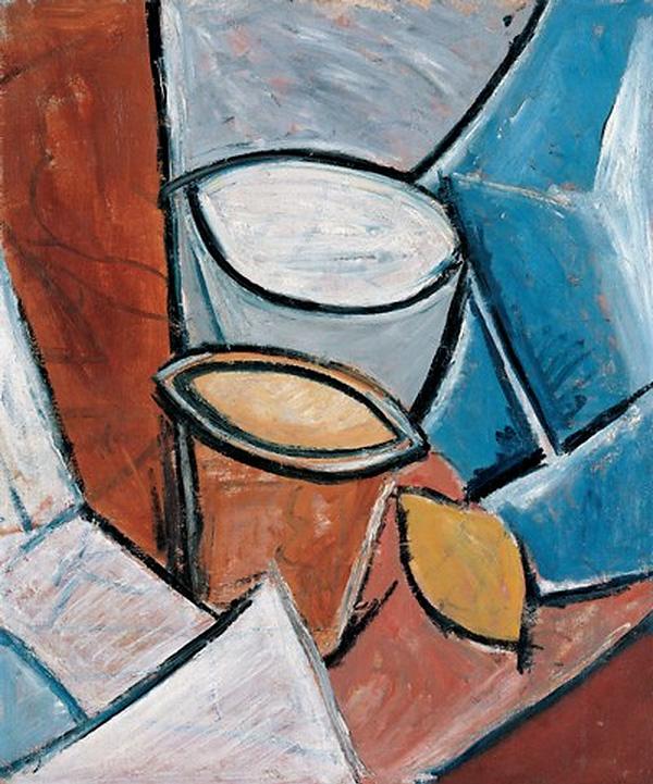 Картина Пабло Пикассо. Горшки и лимон. 1907