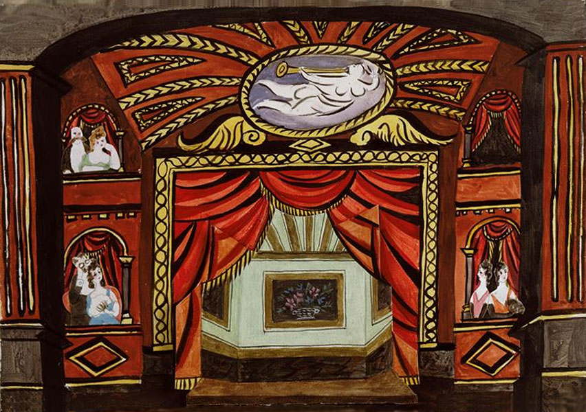 Картина Пабло Пикассо. Эскиз декораций к балету Квадро фламенко. 1921