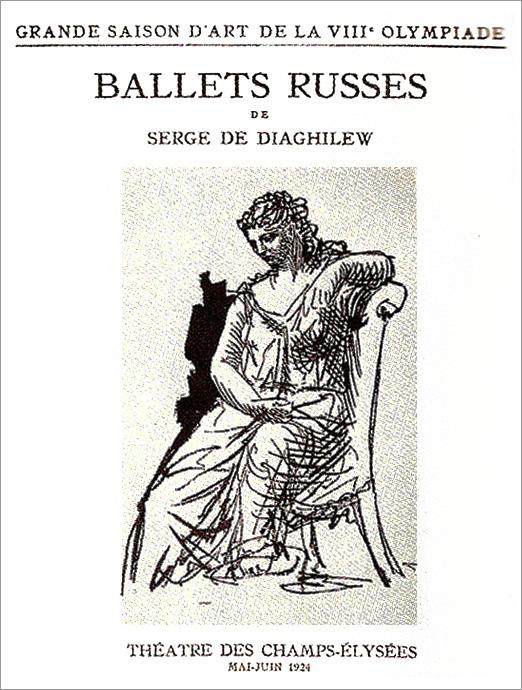 Программка к балету Голубой экспресс с рисунком Пабло Пикассо