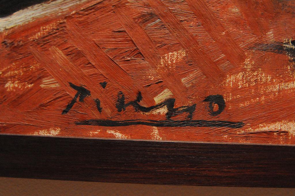 Пабло Пикассо. Подпись на картине Ваза с цветами, 1908