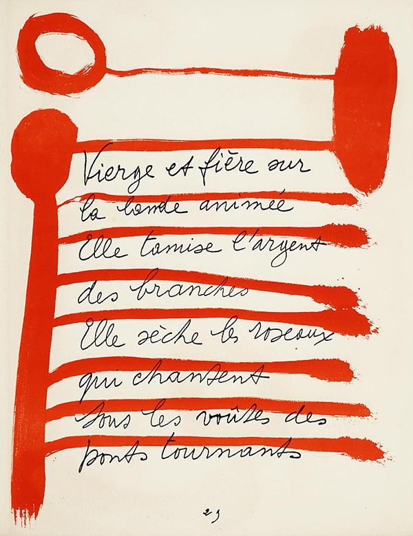 Pablo Picasso - Le chant des morts, 1948