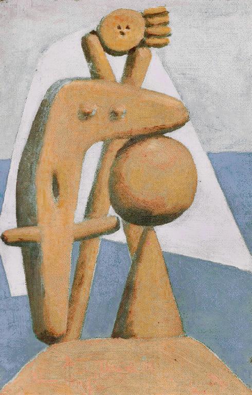 Картина Пабло Пикассо. Купальщица 2. 1928