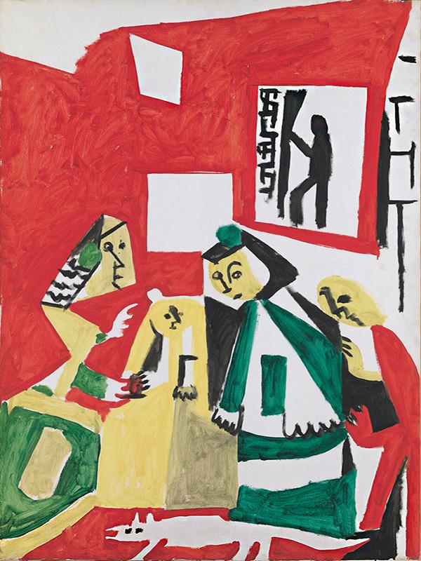 Картина Пабло Пикассо. Менины. Интерпретация № 38. 15 ноября 1957